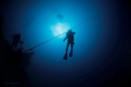 הצוללת שירה 2