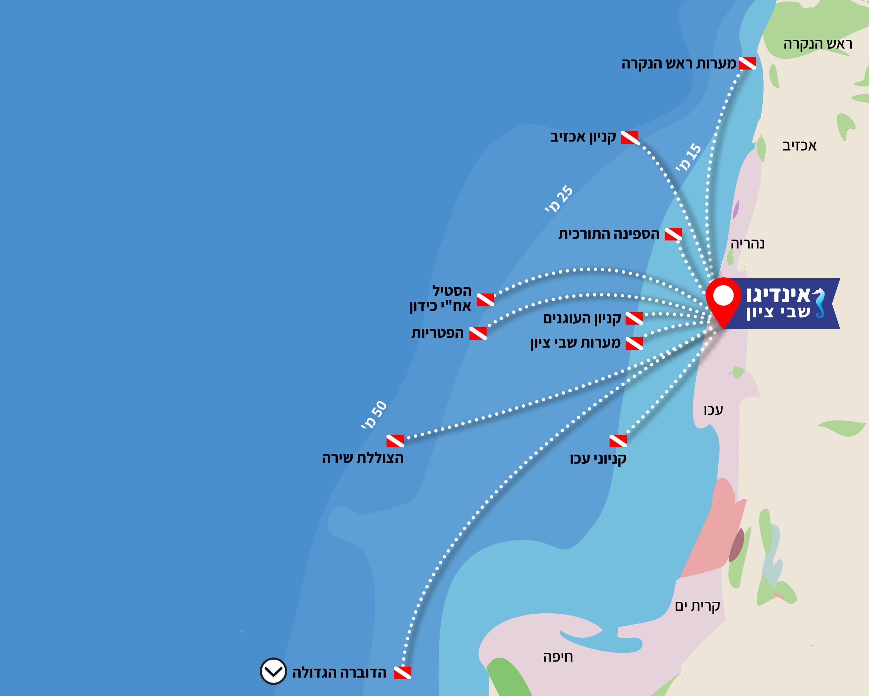 מפת אתרי צלילה בצפון הים התיכון